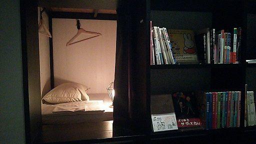 東京インターネットカフェ