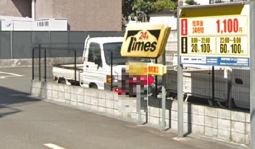 川崎駅 格安駐車場